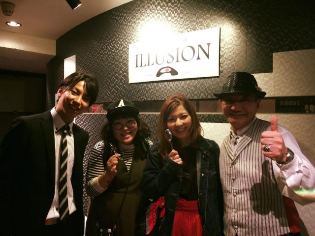 illuision1